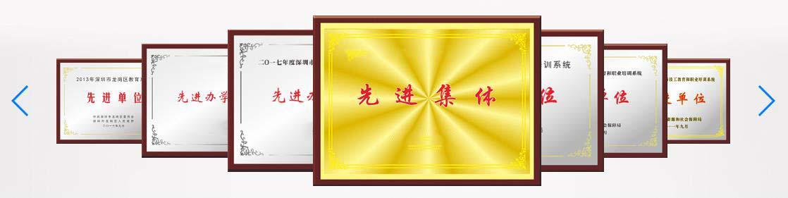 东莞考高空作业证,登高架设证书办理,全国通用,全国联网