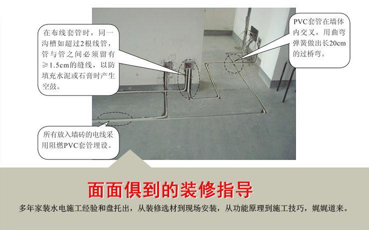 水电工培训-水电安装培训-装修水电工实战培训学校(东莞)